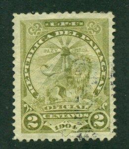 Paraguay 1905 #O62 U SCV (2020) = $0.30