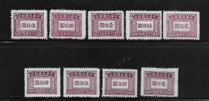 CHINA, J93-J101, MINT HINGED, POSTAGE DUE STAMPS