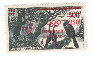 J26302 jlstamps 1960 chad set mh #c1 ovpt  birds