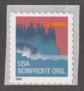 USA stamp, Scott# 3693, MNH, VF, single stamp, #3693