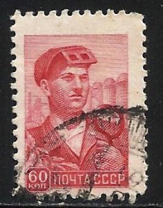 Russia 1959 Scott# 2292 Used or CTO