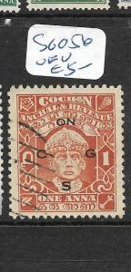 INDIA NATIVE STATE COCHIN  (PP0106B)  SG O56       VFU