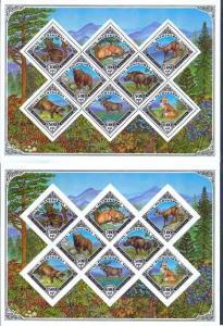 Tuva 1995 Wild Animals Deers Elks Mammals Fauna 2 M/S Stamps MNH perf & imper