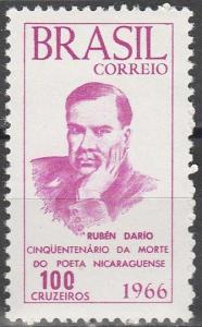 Brazil #1024 MNH VF (V3679L)