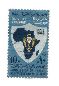 United Arab Emirates 1964 - U - Scott #617