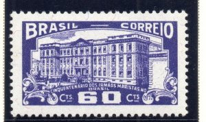 Brazil 1954 Early Issue Fine Mint Hinged 60c. NW-12076