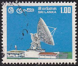Sri Lanka 500 Used 1976 Radar Station