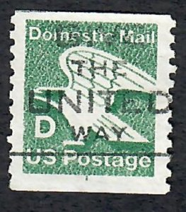 US #2112 Nondenominated D Used PNC Single plate #1
