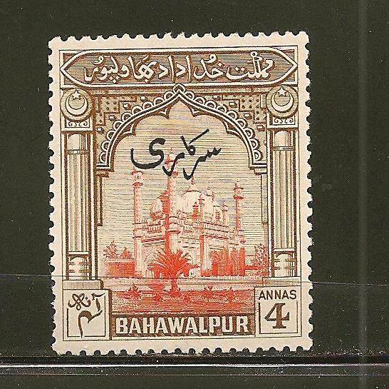 Bahawalpur O20 Official MNH