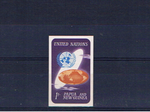 PAPUA  NEW GUINEA United Nations Imperf Proof