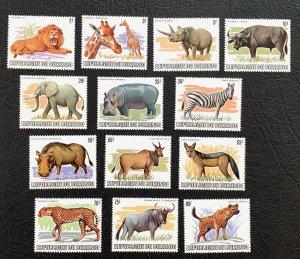 Burundi rare full set 1983 Animals, MNH.  Scott 589-601.  CV $1,280.00
