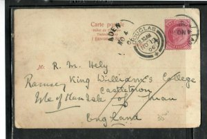 ADEN COVER (P0206B) 1906 ON INDIA KE 1A ON PPC  SHEIKH OTHMAN TO ISLE OF MAN