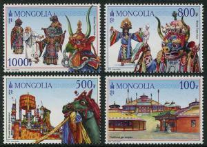 HERRICKSTAMP NEW ISSUES MONGOLIA Sc.# 2836-39 Monastery