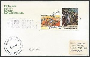 PAPUA NEW GUINEA 1982 cover ex KUPIANO , blue cds..........................48418