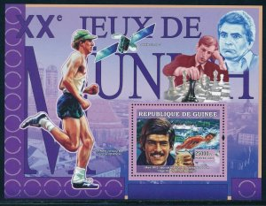 Guinea - MNH Sheet Commemorate Munich Olympic Games of 1972