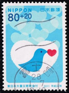 Japan #B62 Bird and Heart; Used (4Stars)