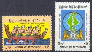 Burma Sc# 334-335 MNH 1996 Letter Writing