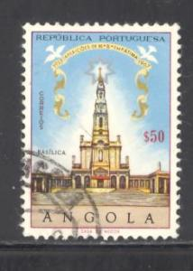 Angola Sc # 529 used (RS)