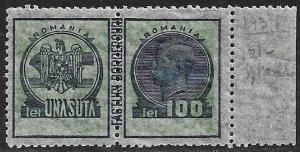 ROMANIA 1939 100L+100L AVIATION FUND REVENUE BFT.67 MNH