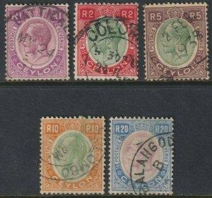 Sc# 254 / 258 Ceylon 1927-29 complete used set to R20 CV $644.75