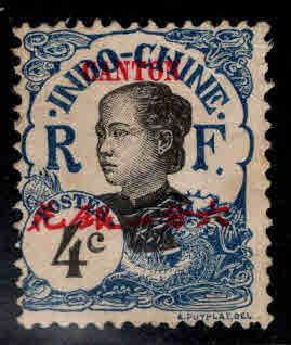 French office in Canton Scott 50 MH* stamp