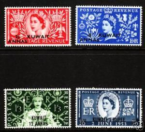 Kuwait SC# 113-16 Surcharges 1953 Coronation QE II Overprint