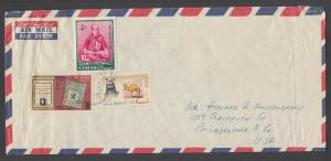 Ajman Sc 3, 19, 41 on c. 1965 Air Mail Cover to Philadelphia