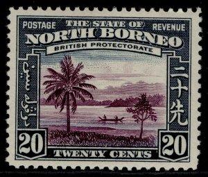 NORTH BORNEO GVI SG312, 20c violet & slate-blue, LH MINT. Cat £29.