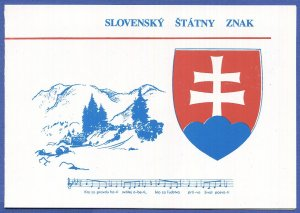 SLOVAKIA 1993 Sc 1-2 1st Issue Scarce Private Booklet, Only 50 issued, MNH VF