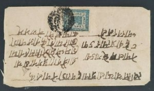 Nepal Kathmandu Classic Seal Handwritten Nepali Hand Stamped Miniature Cover