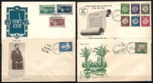 ISRAEL  STAMPS 4. FD COVERS, 1949