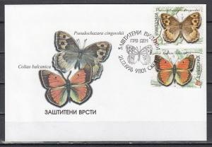 Macedonia, Scott cat. 84-85. Butterflies issue on a First day cover. *