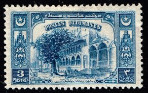 TURKEY Stamp  1920 Issues of 1913 & 1914 in New Design & Colours 3PA MH/OG