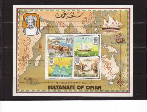 OMAN SC# 220a THE VOYAGE OF SINDBAD SHEET OF 4 STAMPS MNH