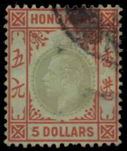 HONG KONG #146, $5.00 red & green, used, VF, Scott $77.50