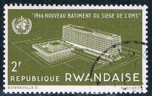 Rwanda 161 Used Opening of WHO HQ lr (R0282)+