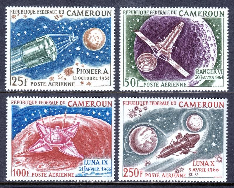 CAMEROON — SCOTT C84-C87 — 1967 CONQUEST OF THE MOON SET — MNH — SCV $7.95