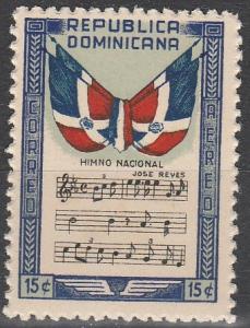Dominican Repub #C58  MNH F-VF (SU6373)