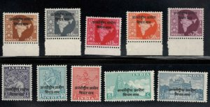 India, Interrnation Commission in Indo-China Scott 1-10 - MNH - Viet Nam set
