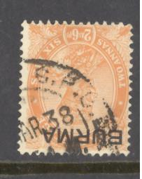 Burma Sc # 6 used (DT)