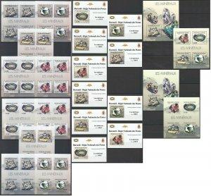 BU47 IMPERF,PERF 2012 BURUNDI NATURE GEOLOGY MINERALS !!! 12BL+12KB MNH