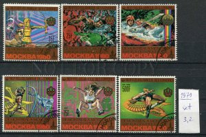 266013 Comoro Islands 1979 year used stamp set Olympiad Moscow