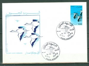 ALGERIA 1976 BIRDS  AIR  #C19..DAY of ISSUE COVER