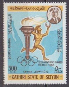 1967 Kathiri States of Seiyun 163 1968 Olympic Games in Mexiko 3,60 €
