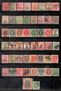 India Patiala State 50 Diff. Postage & Service Used Stamps QV to KG VI # 5298...