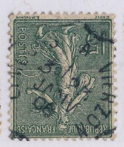 FRANCE - 1906 - CàD CONVOYEUR-LIGNE  LIMOGES À VIERZON  t.2 sur n°130
