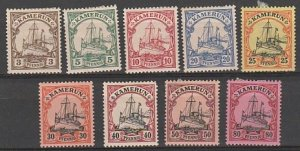 CAMEROUN #7-15 MINT HINGED COMPLETE