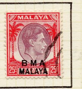 Malaya Straights Settlements 1945 Early Shade of Used 25c. BMA Optd 307961