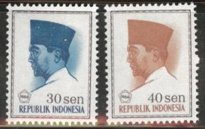Indonesia Scott 676-677 MH* short set