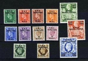 BRITISH OCCUPATION KG VI 1948 Overprinted BMA TRIPOLITANIA SG T1 to SG T13 MINT